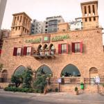 مطعم الساحة في الكويت