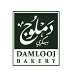 رقم توصيل حلويات دملوج في الكويت