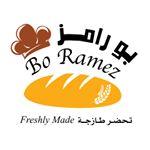 مطعم وفطاير بو رامز في الكويت