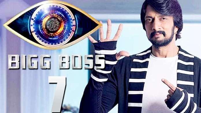 Bigg Boss Kannada 7 Here's the complete contestants list
