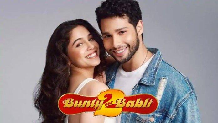 Bunty Aur Babli 2: Siddhant Chaturvedi Drops Hint On Resuming The Shoot Of The Film