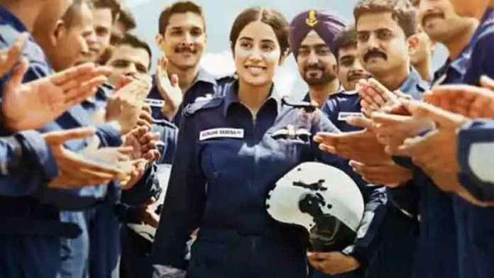 Zee News Gunjan Saxena movie review