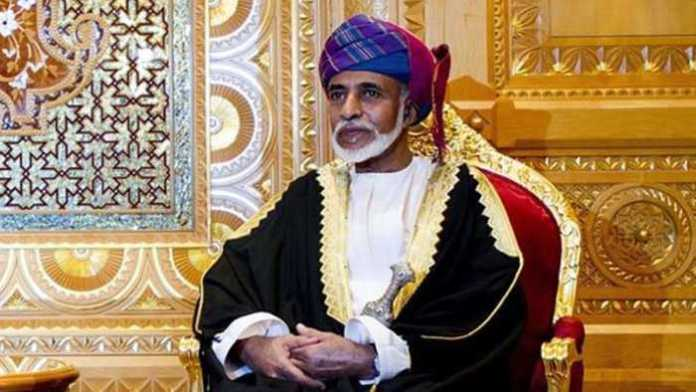 Oman's Sultan Qaboos bin Said, who ruled the country since 1970, dies aged 79