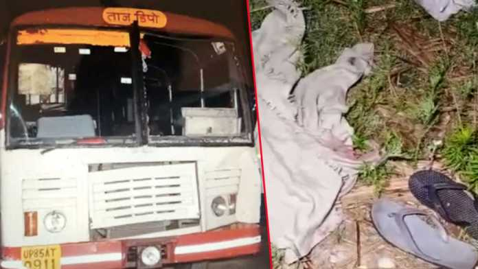 UP roadways bus runs over 6 migrant labourers on way to Bihar from Punjab