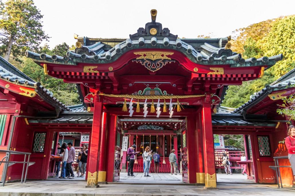Hakone  Japan Blog