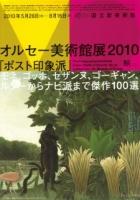 20100127_1378931.jpg