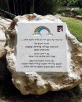 פינת הנצחה לתינוקות שנולדו בלידות שקטות בגן החיות בירושלים