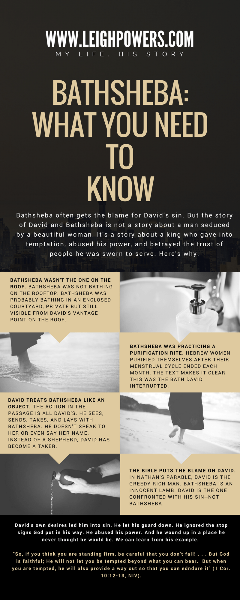 The story of David and Bathsheba is about a king who abused his power--not a woman who seduced him. 5 things you need to know about Bathsheba. #biblestudy