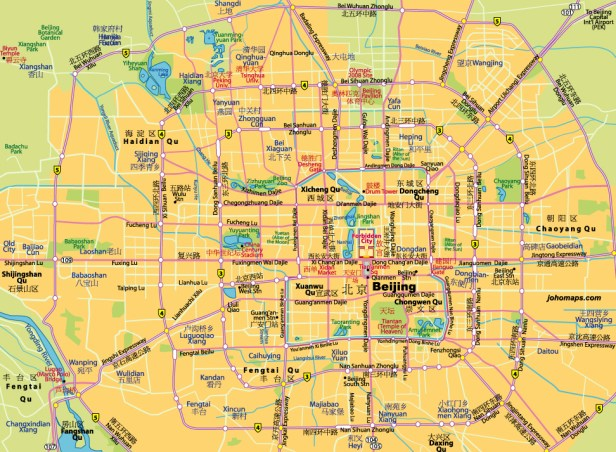 Things to see and do in Beijing