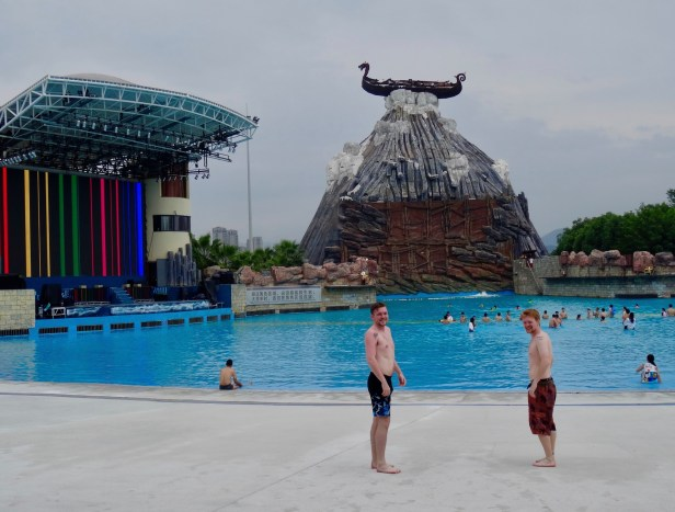 Wave pool Lishui Adventure Island Water World Zhejiang Province China