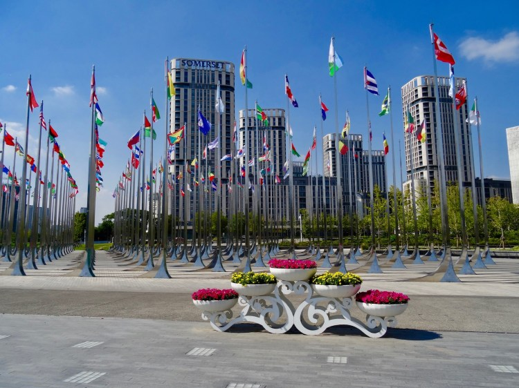 Somerset Hotel Olympic Flag Square Nanjing China