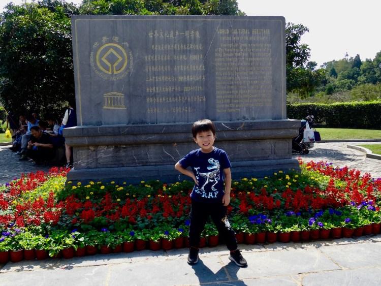 Xiaoling Tomb of The Ming Dynasty Zhongshan National Park Nanjing China
