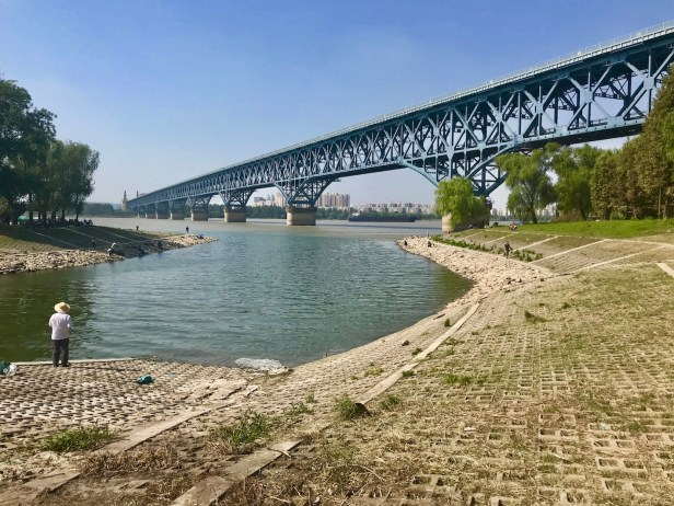Yangtze River Bridge Nanjing China