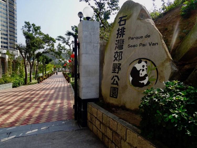 Seac Pai Van Park Coloane Island Macau