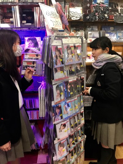 ABK48 products EpiXis Akiba Akihabara Tokyo