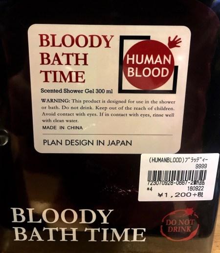Bloody Bath Time EpiXis Akiba Akihabara Tokyo