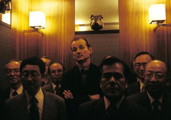 Bill Murray Lost In Translation Park Hyatt Tokyo