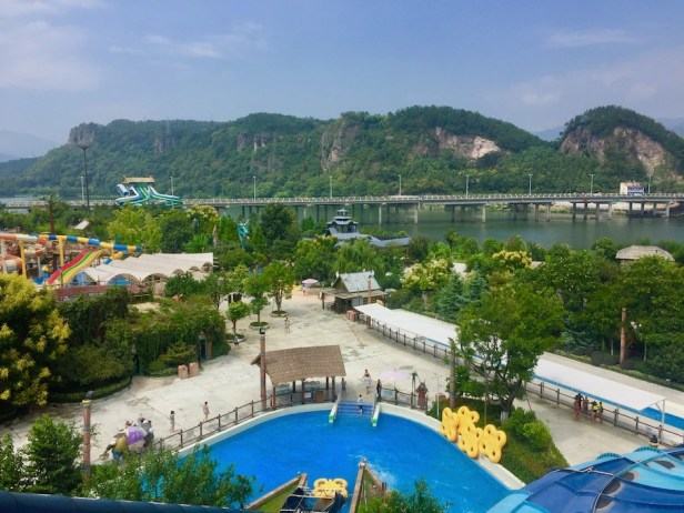 Lishui Adventure Island Water World Zhejiang Province China.