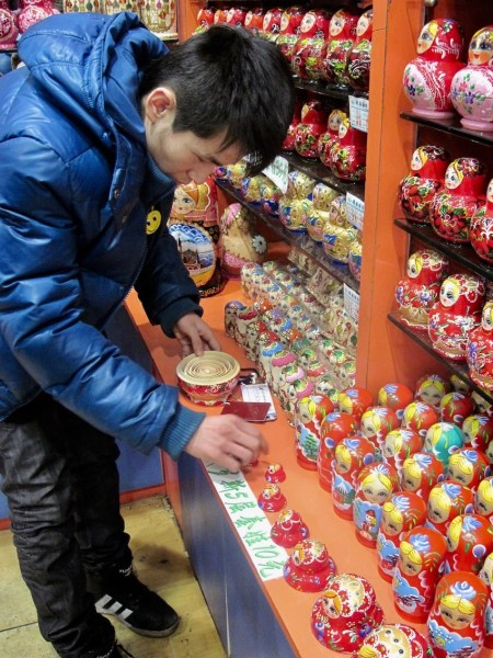 Matryoshka dolls Harbin China.