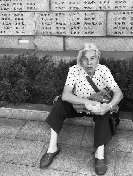 Memorial wall at Nanjing Massacre Memorial China.