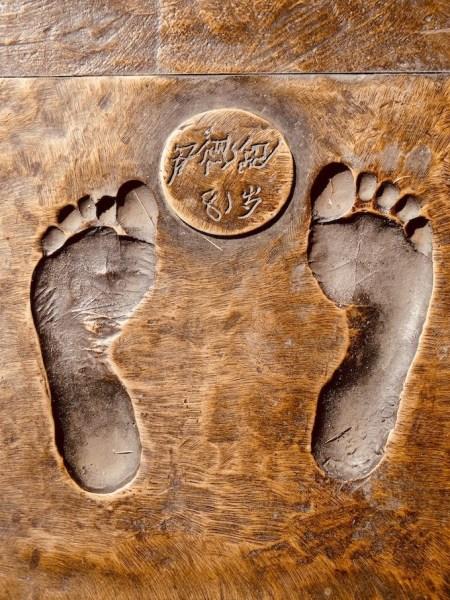 Pathway of Historical Witnesses Footprints Nanjing Massacre Memorial China.