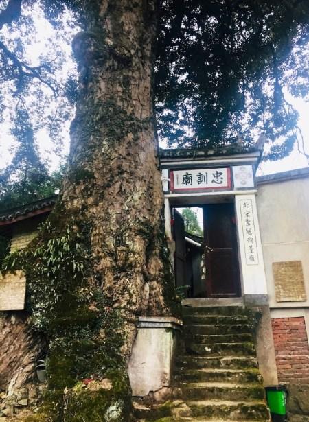 Xu Ao Di Village temple Taishun County China.