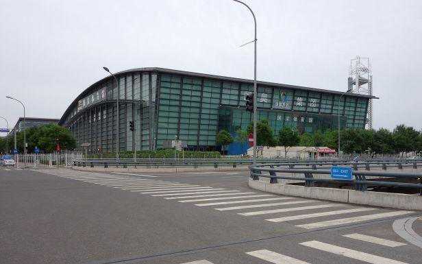 National Indoor Stadium Beijing.