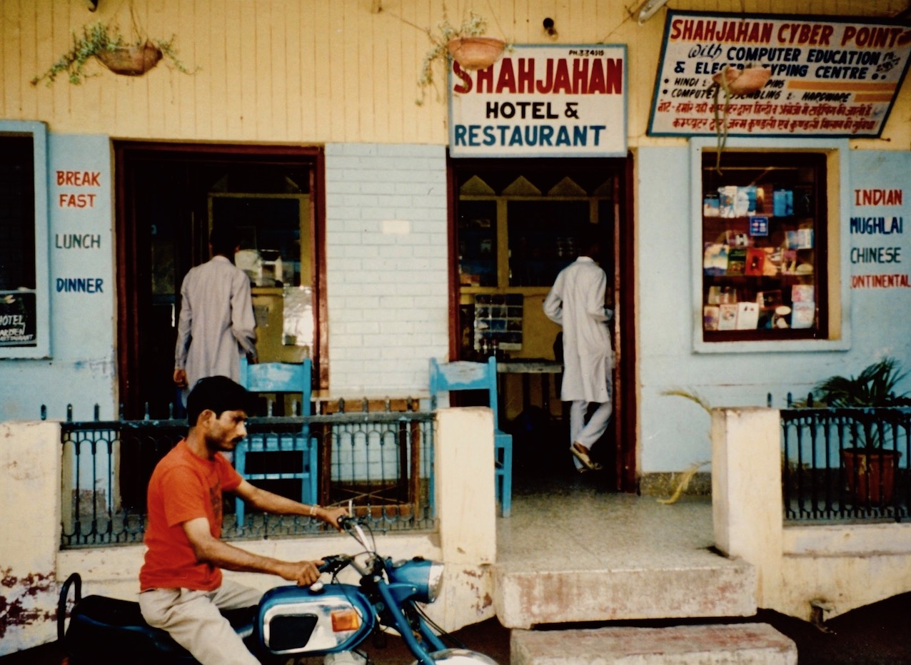 Shahjahan Hotel and Restaurant Agra India.