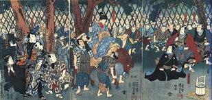 Utagawa Kuniyoshi's ukiyo-e shows Yayoi Oshichi on horseback brought for execution. Disposing of the dead was a burakumin occupation. http://www.japanfocus.org/-Hisane-MASAKI/1950