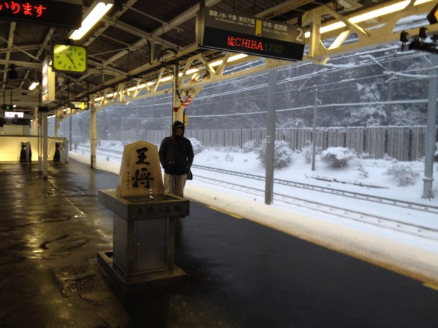 Le blizzard commence - Sendagaya