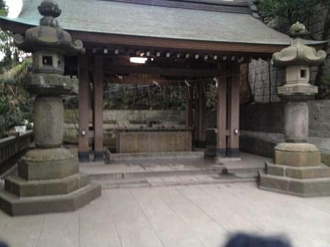 lieu de purification