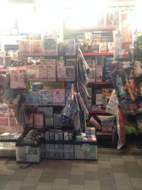Boutique revendant des items gagnés aux UFO catchers (items qui peuvent parfois valoir très chers en raison de leur rareté).