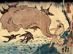 Utagawa Kuniyoshi http://hyakumonogatari.com/2013/08/30/tanuki-no-kintama-tanukis-giant-balls/