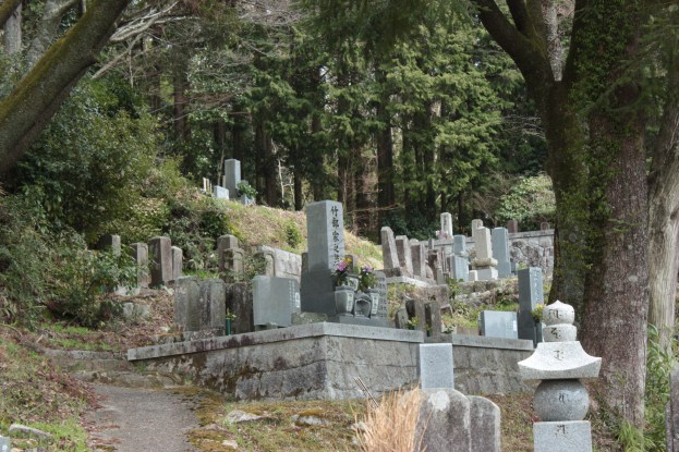 cimetière josei ji yamabochi