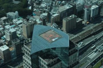 Vue depuis la Landmark Tower
