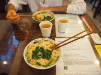 Deliciosas noodles soup!!