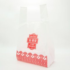 0.05mm high density PE bag with a 1-colour print