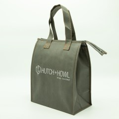 150g non-woven material with added insulation