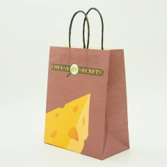 120g kraft paper with special gusset design and full colour print