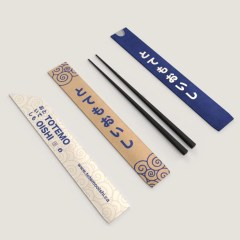 a cost-effective option to keep your chopsticks clean and protected while in transit