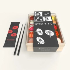 rectangular wooden box with transparent lid and custom printed sleeve to match utensil bag