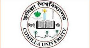 comilla_university