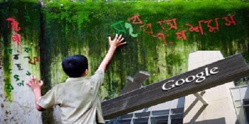 GDG Bangla