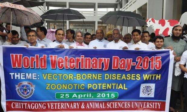 World Veterinary Day 2015