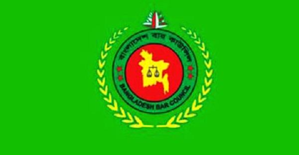 bangladesh-Bar-Council