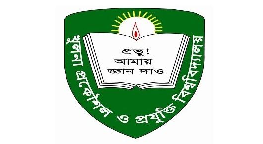 kuet-Logo