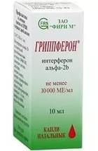 Как применяется Деринат при геморрое — тонкие нюансы. Деринат для профилактики гриппа