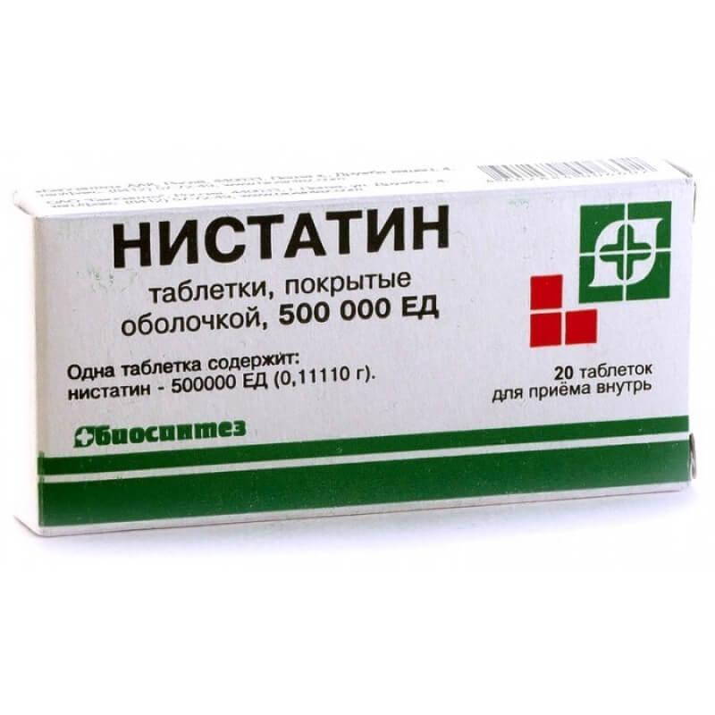Флуконазол и нистатин что лучше