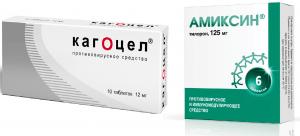 الخصائص النسبية ل Amaxine و Kagocel