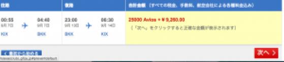 スクリーンショット 2017-02-19 21.48.02(2)